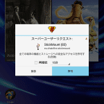 新型Nexus7(2013)にStickMountを使ってUSBメモリを接続してみた。