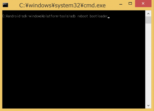 nexus-player-bootloader-unlock4