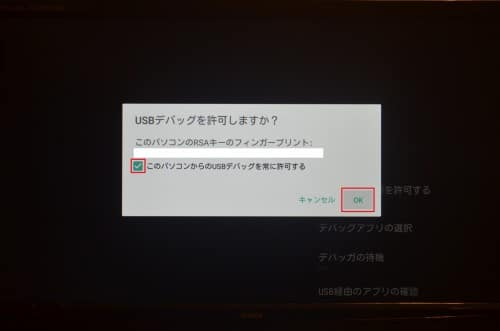 nexus-player-driver18.2