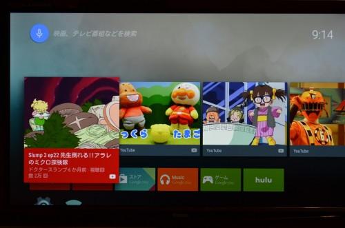 nexus-player-remote-controller12