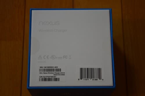 nexus-wireless-charger5