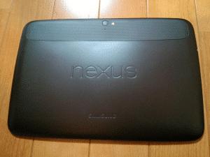 nexus101.4