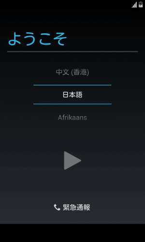 nexus4-android4.4-aosp1