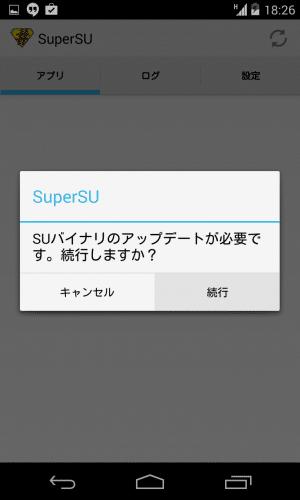 nexus4-android4.4-aosp10