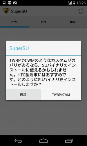 nexus4-android4.4-aosp11