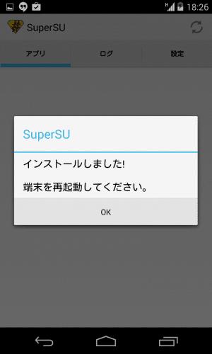nexus4-android4.4-aosp12