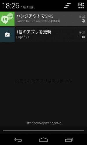 nexus4-android4.4-aosp14
