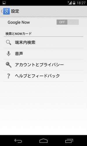 nexus4-android4.4-aosp17