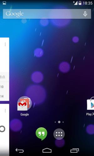 nexus4-android4.4-aosp19