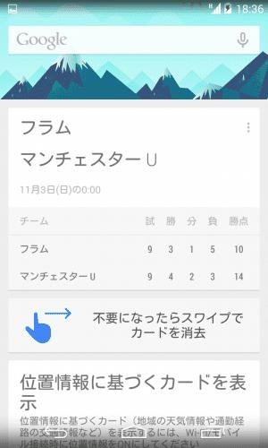 nexus4-android4.4-aosp20