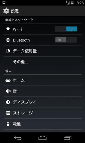 nexus4-android4.4-aosp22