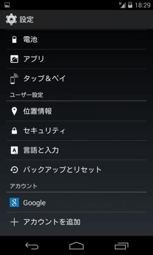 nexus4-android4.4-aosp23