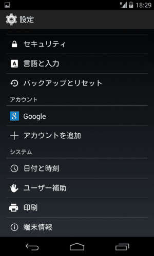 nexus4-android4.4-aosp24