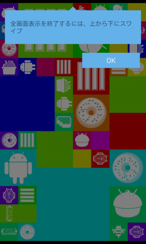 nexus4-android4.4-aosp29