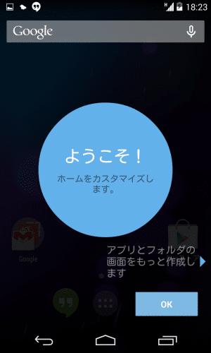 nexus4-android4.4-aosp3