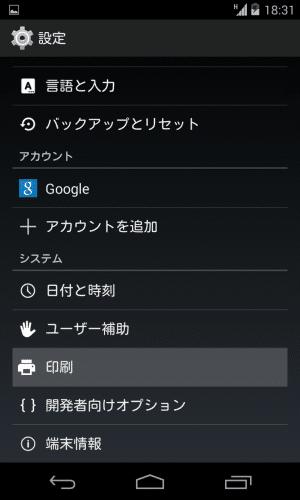 nexus4-android4.4-aosp35