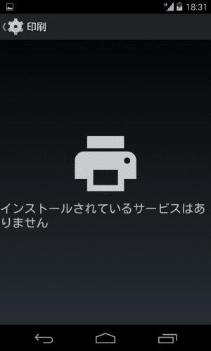 nexus4-android4.4-aosp36