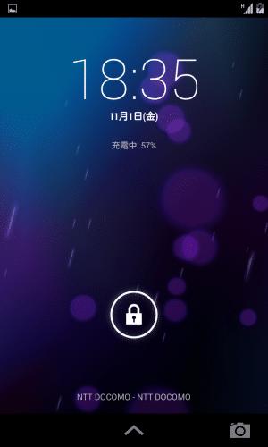 nexus4-android4.4-aosp37