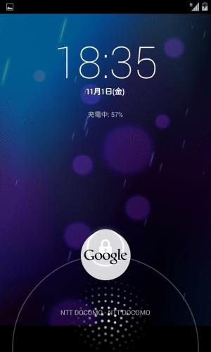 nexus4-android4.4-aosp39
