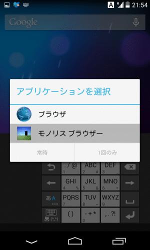 nexus4-android4.4-aosp41