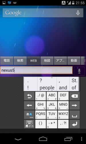 nexus4-android4.4-aosp43