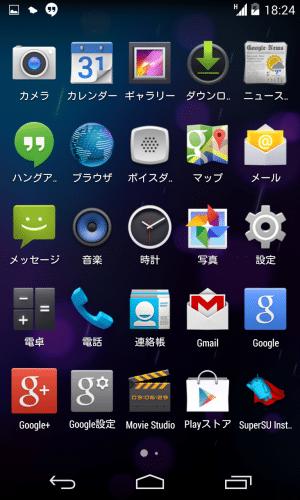 nexus4-android4.4-aosp6