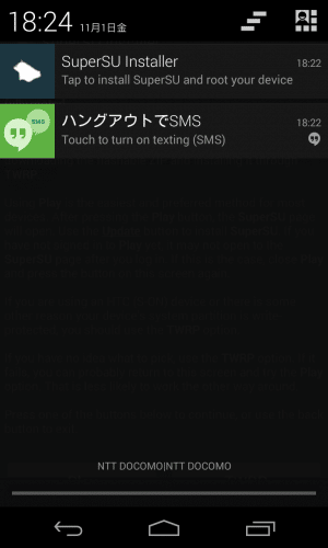 nexus4-android4.4-aosp8