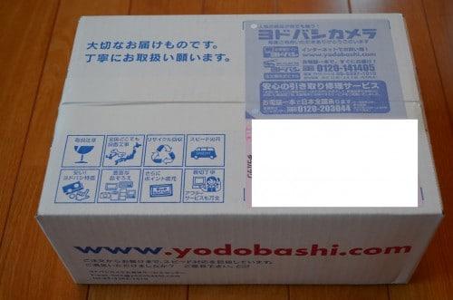 nexus4-white-japan1
