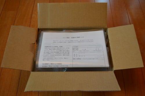 nexus4-white-japan2