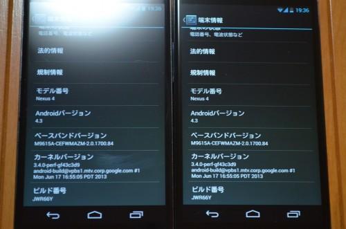 nexus4-white-japan22