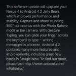 Nexus 4をAndroid 4.2.1(JOP40D)に強制的にアップデート完了。