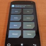 Nexus 4へのTWRP導入方法・手順。