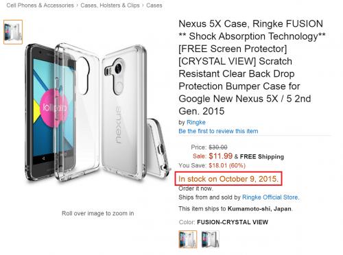 nexus5-2015-case-preorder