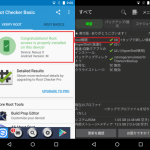 Nexus5 Android M Developer Previewのroot化方法・手順。