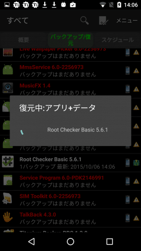 nexus5-android6.0-root18