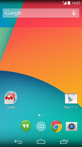 nexus5-cfx-nightly1112