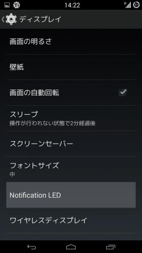 nexus5-cfx-nightly1145