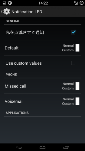 nexus5-cfx-nightly1146