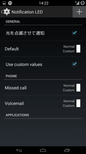 nexus5-cfx-nightly1148