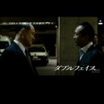 dビデオ・dアニメ・dヒッツなどがキャリアフリー化したので、Nexus5でdビデオを視聴してみた。