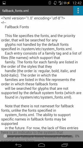 nexus5-font-change-japanese20