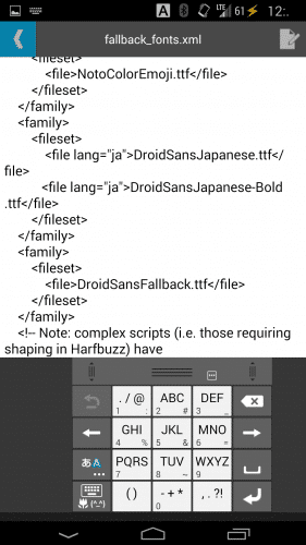 nexus5-font-change-japanese27