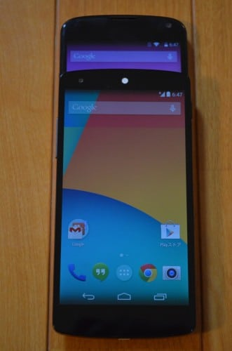 nexus5-review26
