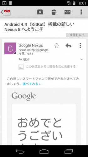 nexus5-review37