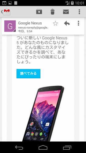 nexus5-review38