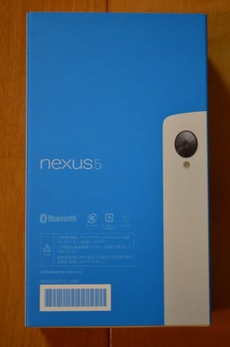 nexus5-review4