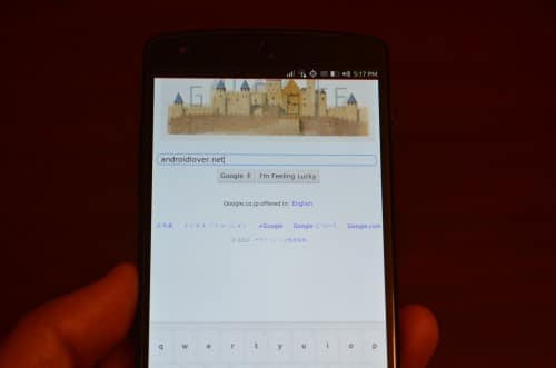 nexus5-ubuntu-touch-multirom23