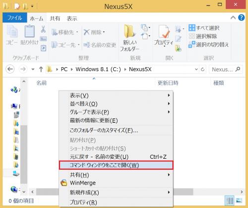 nexus5x-bootloader-unlock1