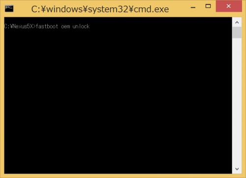 nexus5x-bootloader-unlock2