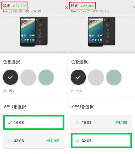 nexus5x-price-down6